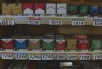 צרפת: ירידה ביבוא טבק לתוך פולינזיה ב 2017