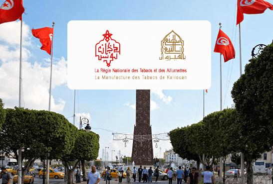 TUNISIE : L'industrie du tabac à la main mise sur le marché du vapotage.