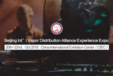 Vape Expo Beijing 2018 (China)