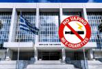 GRECE : Une interdiction de l'e-cigarette dans les lieux publics.