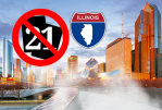 ארצות הברית: הסנאט באילינוי רוצה לאסור על סיגריות אלקטרוניות לאנשים מתחת לגיל 21.