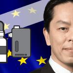 EUROPE : La réglementation de l'e-cigarette a besoin d'une mise à jour !