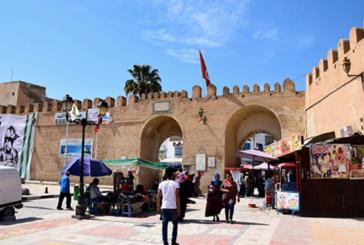 TUNISIE : Nouvelle saisie d'e-liquides dans un entrepôt de Kairouan.