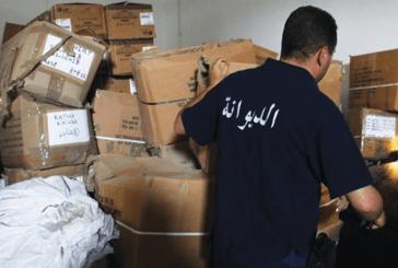 TUNISIE : Nouvelle saisie d'e-cigarettes pour un montant de 7,5 millions de dinars !