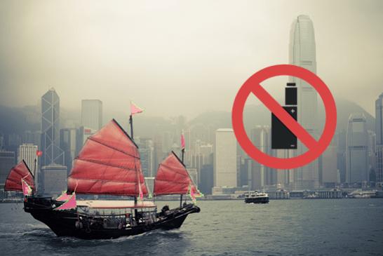 HONG KONG : Le gouvernement impose une interdiction totale de l'e-cigarette !