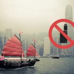 הונג קונג: הממשלה מטילה איסור מוחלט על סיגריות אלקטרוניות!