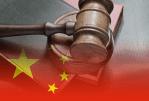סין: חקיקה אשר מתמודד עם עישון, אבל לא סיגריות אלקטרוניות!