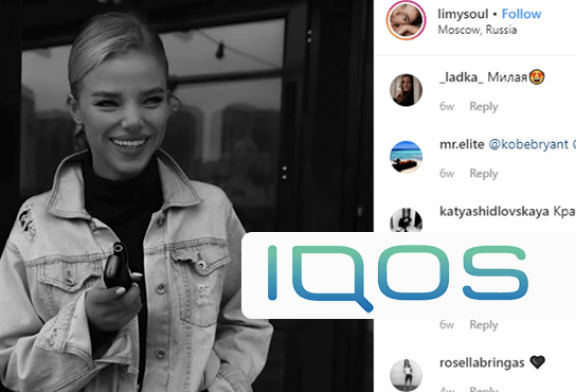 ECONOMY: Philip Morris suspends promotion of IQOS on social networks following a scandal!
