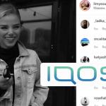 ECONOMIE: Philip Morris schort de promotie van IQOS op sociale netwerken op als gevolg van een schandaal!