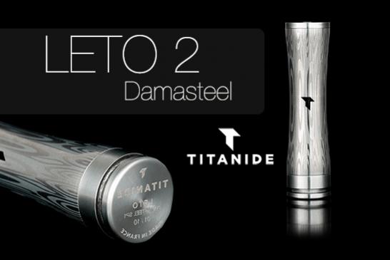 CHARGENBEZEICHNUNG: Leto 2 Damasteel (Titanide)