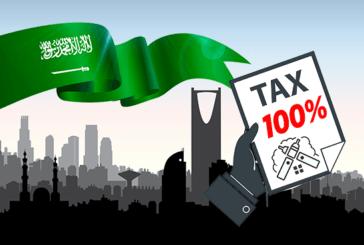 ARABIE SAOUDITE : Une taxe sur la vape pour réduire le déficit causé par le prix du pétrole !
