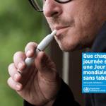 """בריאות: פיליפ מוריס """"שינתה את השם"""" יום ללא טבק בעולם, מי מעליב!"""