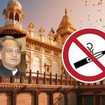 INDE : Un effort important pour imposer l'interdiction de l'e-cigarette au Rajasthan !