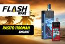 FLASHWARE: Πασίτο Pod 1100mAh (Smoant)