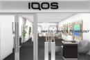 ΗΝΩΜΕΝΟ ΒΑΣΙΛΕΙΟ: Η Philip Morris θέλει να ανοίξει εκατοντάδες καταστήματα αφιερωμένα στην IQOS