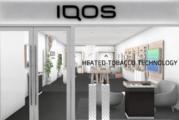 הממלכה המאוחדת: פיליפ מוריס רוצה לפתוח מאות חנויות המוקדשות ל- IQOS