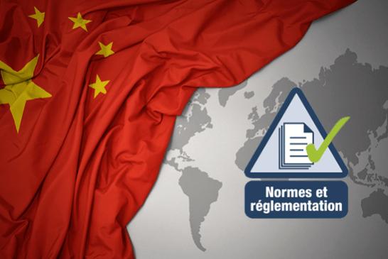 CHINE : Le pays prépare une première norme sur les cigarettes électroniques !