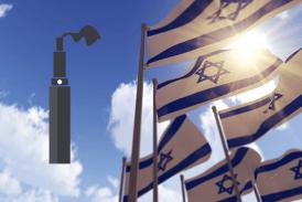 ISRAELE: il paese mette in guardia contro l'uso di olio di cannabis nelle sigarette elettroniche