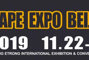 Vape Expo Beijing 2019 - בייג'ינג (סין)