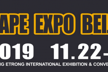 Vape Expo Beijing 2019 - Пекин (Китай)