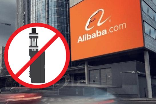 经济:阿里巴巴宣布终止在美国的电子烟销售