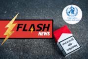 ЗДОРОВЬЕ: ВОЗ объявляет «прогресс» в борьбе против курения, несмотря на кризис.