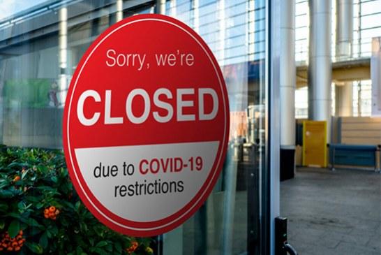 """ΗΝΩΜΕΝΟ ΒΑΣΙΛΕΙΟ: Τα καταστήματα Vape δεν είναι """"απαραίτητα"""" κατά το δεύτερο κλείδωμα!"""