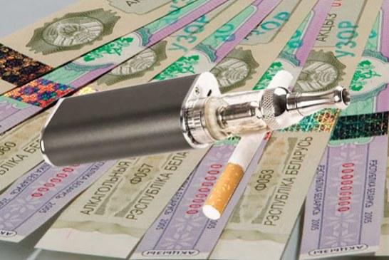 UCRANIA: ¡El gobierno distingue entre cigarrillos electrónicos y tabaco!