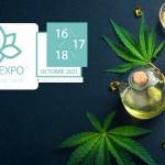 CULTURA: CBD Expo France 2021, il nuovo progetto degli organizzatori di Vapexpo