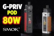 BATCHINFO: G-Priv 80W Pod (Smok)
