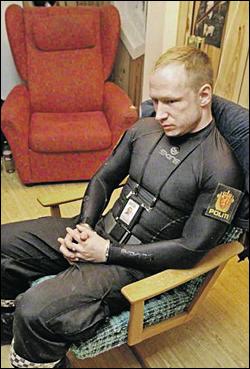 Politiets bilde av terroristen på Utøya