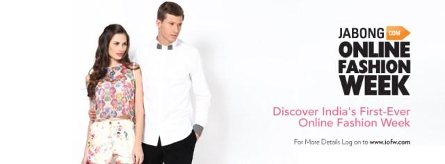 India Online Fashion Week