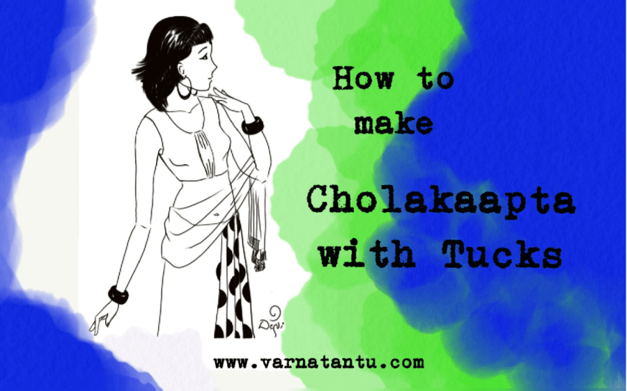 A fashion illustration of a girl wearing A sari blouse with Eye-controlled Tucked Cholakaapta. This illustration is drawn with fingertip using Autodesk Sketch app.
