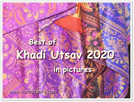 Best of Khadi Utsav 2020 in pictures