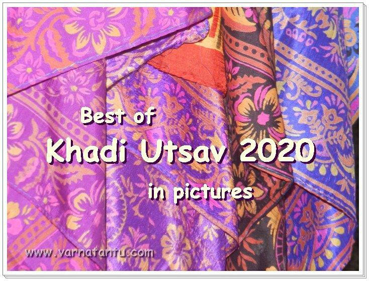 Khadi Utsav 2020