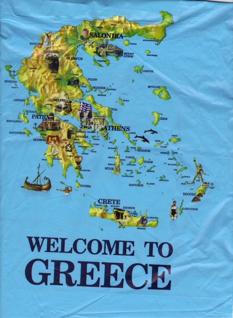 Harta Greciei Vasile Dragomir