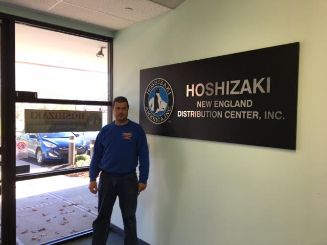 Hoshizaki Distribution Center