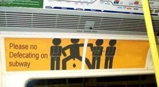 Así nadie podrá decir que el Metro es una puta mierda