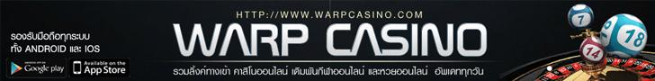 Warpcasino