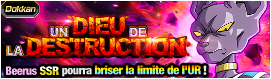 Dragon Ball Z Dokkan Battle Dieu de la Destruction