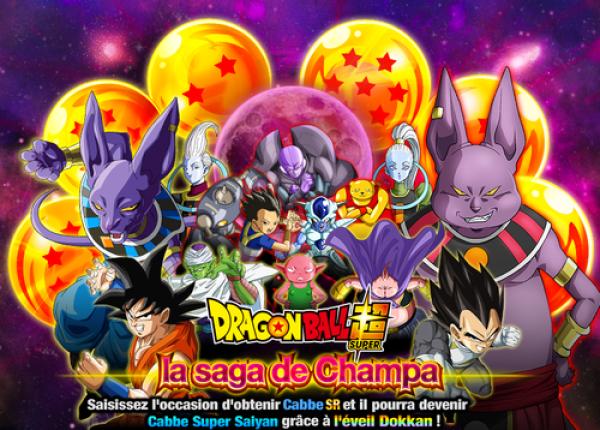 Dokkan Battle Saga de Champa