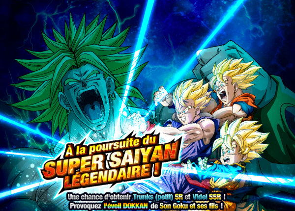 Dokkan Battle A la poursuite du Super Saiyan Légendaire