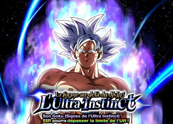 Dokkan Battle Son Goku Ultra Instinct