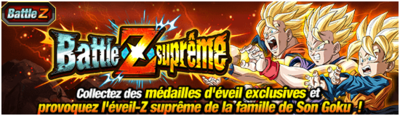 Dokkan Battle Z Suprême Kamehameha Familial