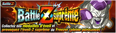 Dokkan Battle Z Suprême Freezer pleine puissance