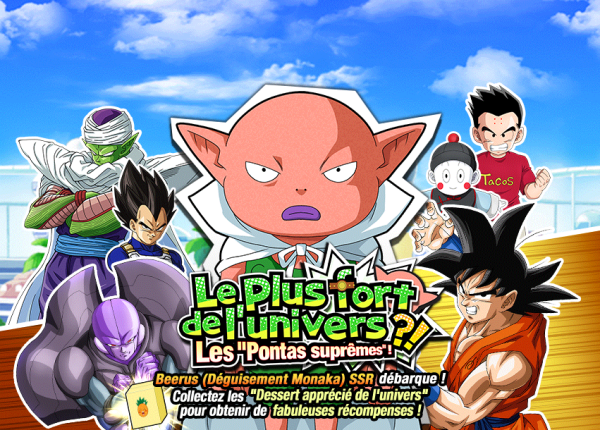 Dokkan Battle plus fort de l'univers