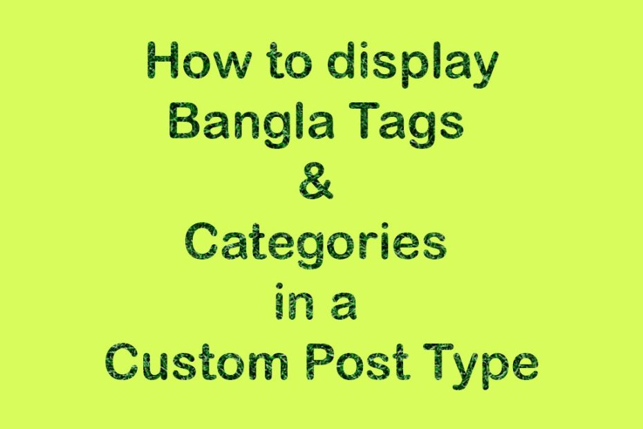 How to Display Bangla Tags and Categories