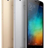 #Smartphone: Xiaomi Redmi 3 Pro con lettore di impronte digitali e 3GB di memoria RAM
