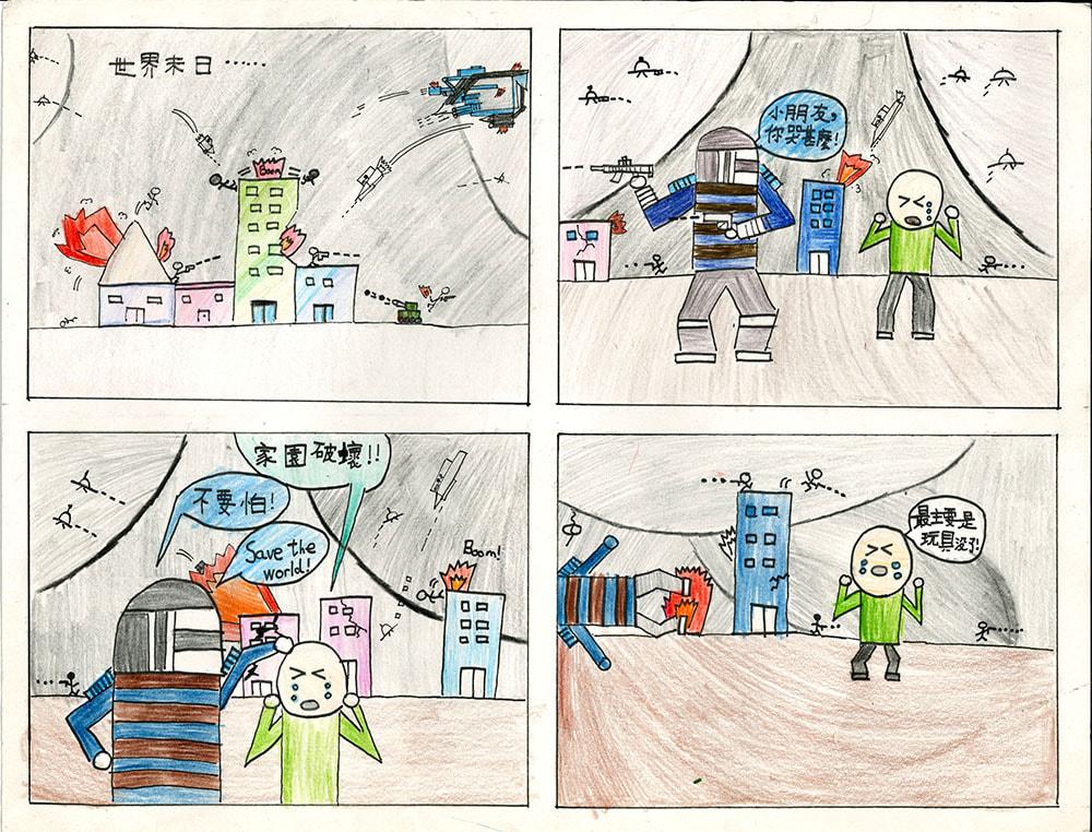 四格漫畫1819 - Ying Wa Primary School - Visual Arts