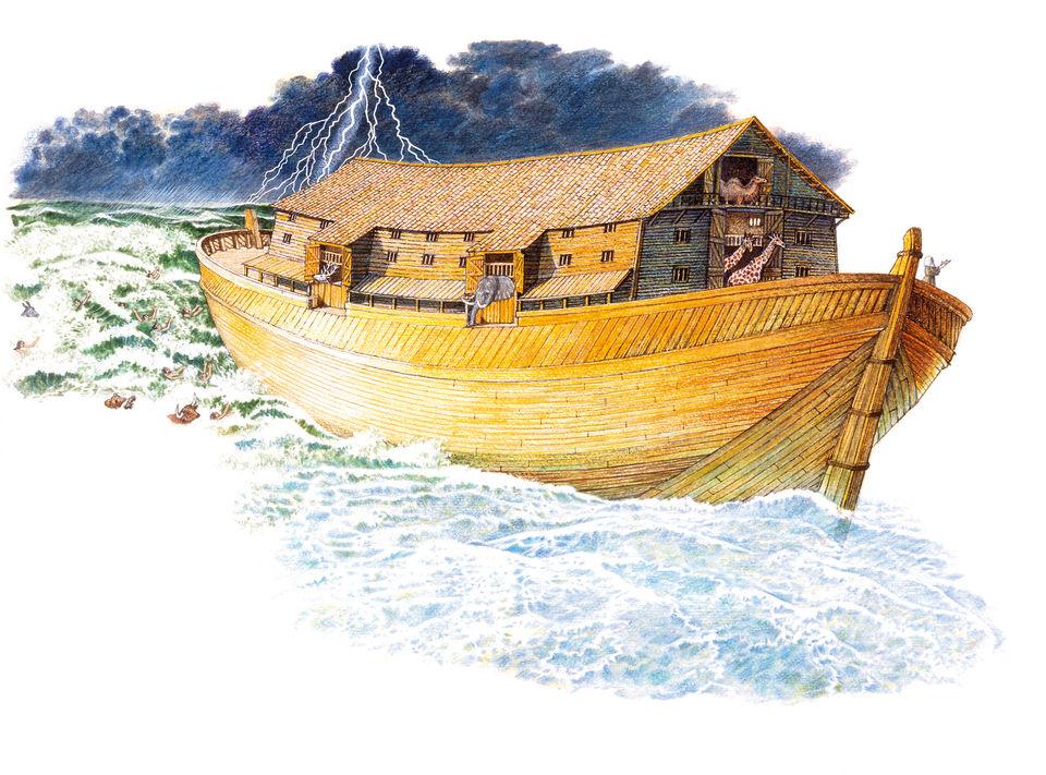 Христос —ковчег спасения